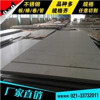 SUS302不锈钢板