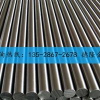 西南鋁 EN-AW-6026鋁管 6026-T6鋁棒