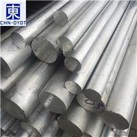 6063鋁棒性能 進口6063拉伸鋁棒