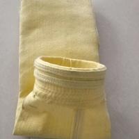 涤纶针玻纤毡除尘布袋 除尘器布袋滤袋