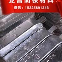 龙昌阴极保护材料工程厂家