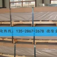 優質5052鋁板 A5052鋁合金板材鋁板