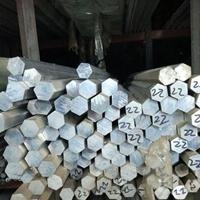 環保A2017高精度六角鋁棒