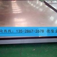 西南鋁優質6082鋁板 6082-T6鋁板