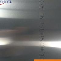 高強度7003鋁板