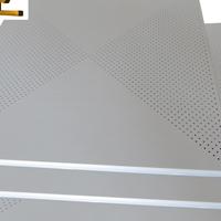 鋁扣板 沖孔鋁天花吊頂技術參數 工程鋁扣板