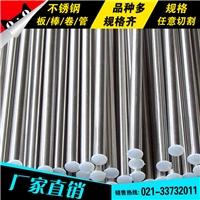 X2CrNi19-11进口不锈钢棒