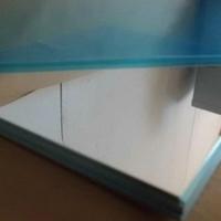 ALCOA高精度铝板MIC6铝合金MIC6精铸板