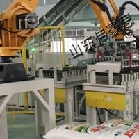 全自動<em>鋁</em><em>粉</em>碼垛機器人 碼垛機器人生產廠家