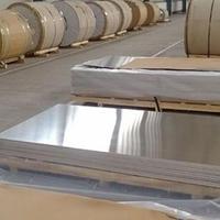现货2a12铝板2A12T351硬铝合金2A12T3