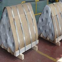 鋁箔專業生產廠家