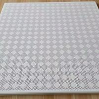 吸音铝天花板直销_吸音铝天花板批发价格