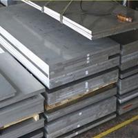 5a06铝条成批出售  亿鑫规格齐全