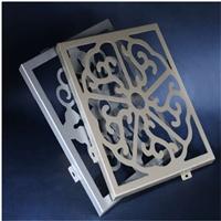 雕花铝单板 量大从优 铝单板 镂空雕花