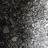 80铝锆合金,锆铝合金,锆铁合金