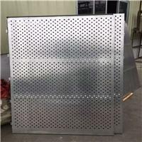 3mm冲孔铝单板定制厂家
