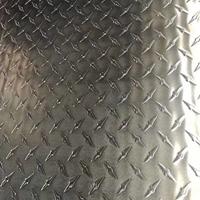 铝板防滑铝板6061厂家6061花纹铝板