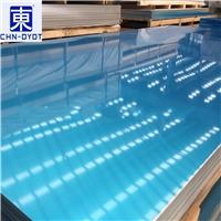 现货韩铝工业纯铝1100铝板