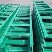 山 西玻璃钢梯式电缆桥架