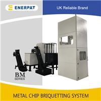质量可靠的铝屑压块机