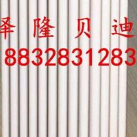暖气片生产厂家钢制柱型散热器