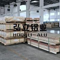 弘立铝板2024铝板 2024铝板供应