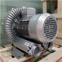 全風2RB-4KW高壓吹吸風機