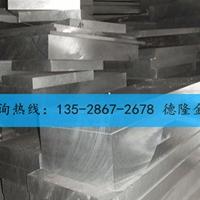 供應進口5083鋁板