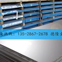供应进口5005铝板