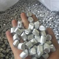 钢铁厂熔炼脱氧专用铝粒 铝颗粒
