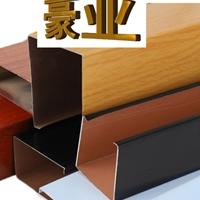 木紋鋁方通 櫻桃木紋鋁格柵方通