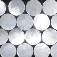 鋁合金六角棒71757075進口鋁棒