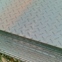7B04花纹铝板