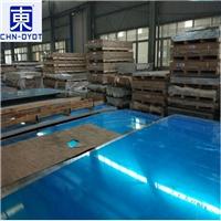 6063耐腐蝕鋁板 6063耐沖壓氧化拉直鋁板