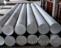 1070A铝合金 批发铝材1070A 铝板材性能