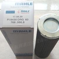 马勒PI8430DRG60高效滤芯规格参数(航润嘉)