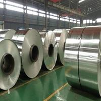 5052防锈铝带供应价格