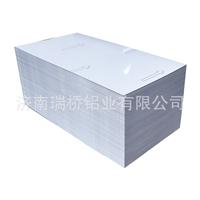 彩涂鋁板卷1060 3003 彩色鋁板 氟碳鋁卷