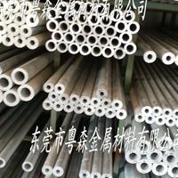 粵森 國標7075鋁合金精密無縫鋁管