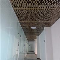 冲孔铝单板 幕墙镂空铝单板