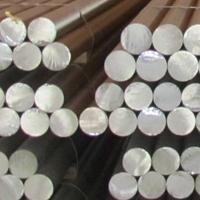 7A15铝合金 批发铝材7A15棒料规格 7A15成份