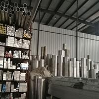 1060铝排工业用铝1060铝卷任意剪裁