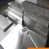 厚12.7mm7075铝板按纹路切割