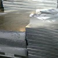 5052铝板每平方多少钱5052计算公式