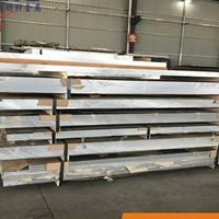 6010-T6铝板厚度规格齐全