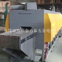 铝合金锻打炉铝合金加热网带炉厂家