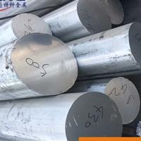 7A09铝棒直径9.0mm铝棒