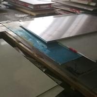 铝卷板  3003铝合金板批发零售 铝合金