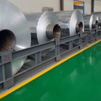 铝卷板供应厂家