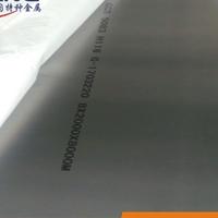 4.0mm厚5083-H32铝板